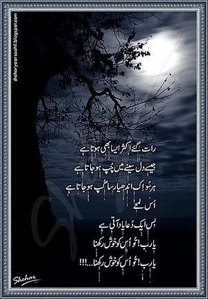 واریز یارانه وعیدی اسفند ماه هرنفر چقدر اردو شاعری